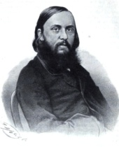 Курочкин Василий Степанович